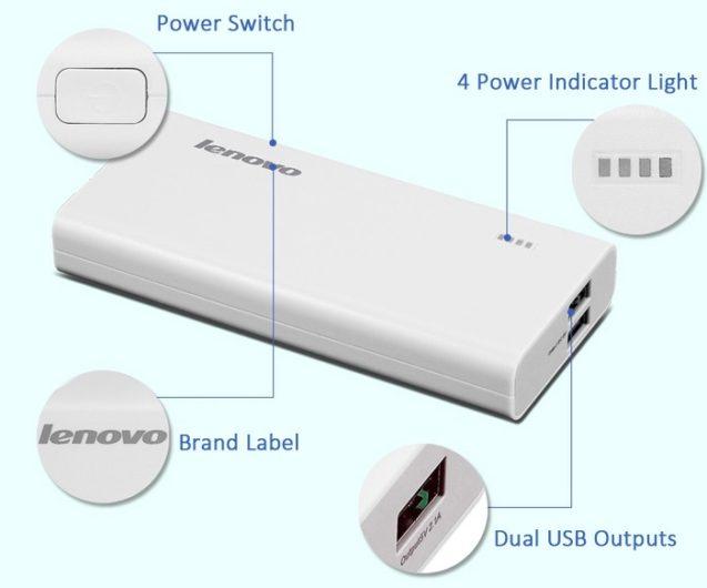 lenovo-power-bank
