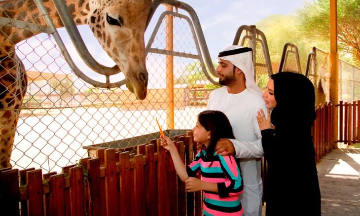 Al_Ain_zoo