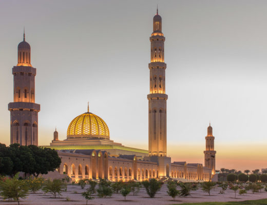How To Travel To Oman