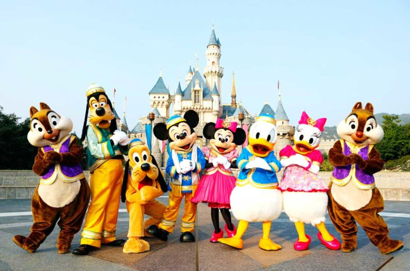 It's All About (The) Best Disneyland In The World